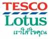 tesco-lotus.jpg