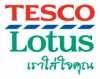 tesco-lotus.jpg
