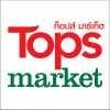 tops-market.jpg