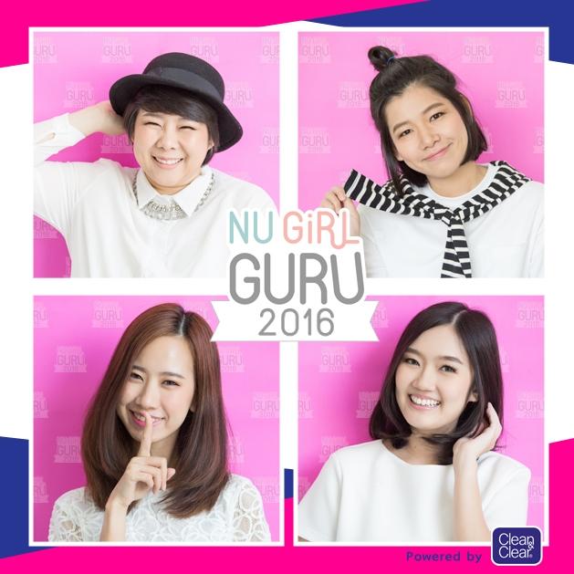 nugirl-guru-for-cnc.jpg
